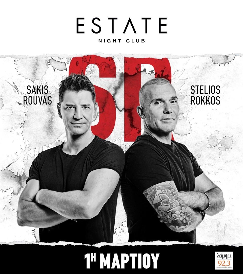 Estate Nightclub 2019 Σάκης Ρουβάς & Στέλιος Ρόκκος