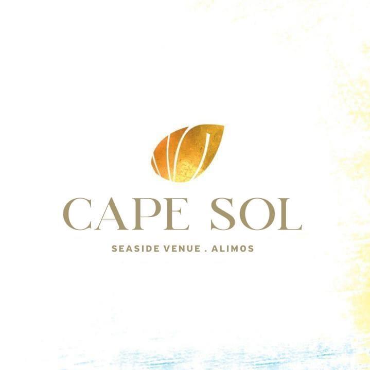 Cape Sol Άλιμος Athens club